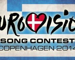 Eurovision 2015: Αυτό είναι το τραγούδι που θα μας εκπροσωπήσει στο φετινό διαγωνισμό.